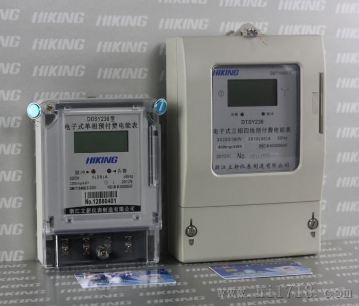 家用电表接线图 单相电表接线图 家用电灯接线图图片