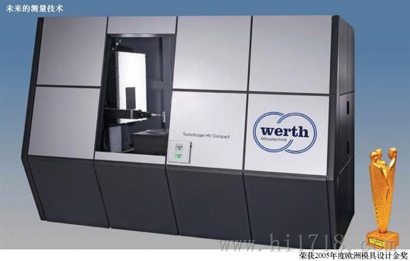 德国多功能工业CT检测系统 丹青公司