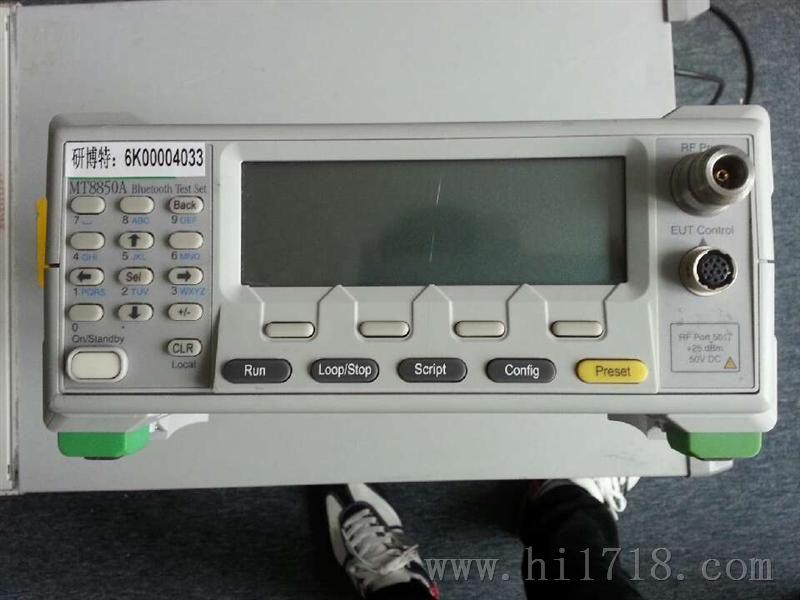 回收仪器 蓝牙测试仪MT8852B高价收购
