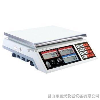 上海英展电子称7.5kg,英展7.5kg电子天平
