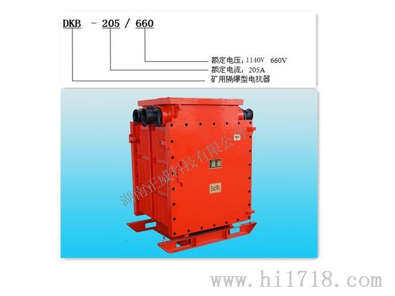 湖南电抗器,辽宁电抗器