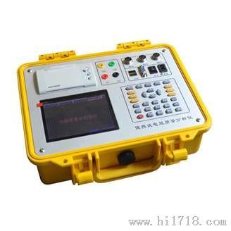 可显示被测电压和电流的矢量图