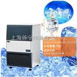 圆柱冰制冰机