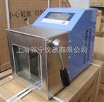 GREEN-08谷宁无菌均质器主要特征: