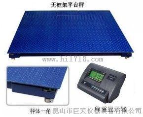 无锡1米X1米电子小地磅,3吨电子地上衡维修