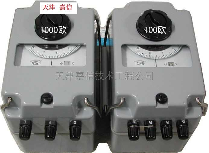 zc8接地电阻测试仪_zc-8土壤电阻率测试仪 接地电阻测试仪