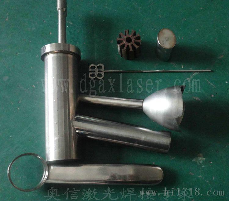免费 焊接设备-供应不锈钢激光焊接机/焊接设备厂家免费打样