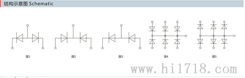 UZP型特大電流整流組件