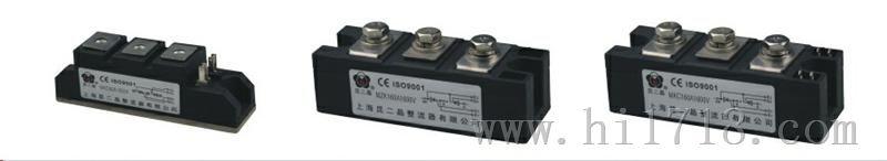 MKC快速晶閘管/MHC整流管模塊