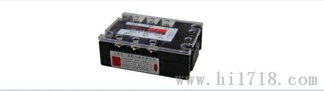 GJX10-400A三相固態繼電器
