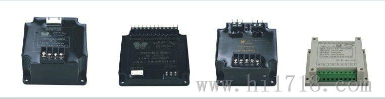 JKH-B1/B3/B4移相觸發模塊