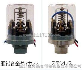 日本SANWA三和SVS-1真空 压力开关  中国总代理  不锈钢和铝合金