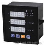 温州多功能电力仪表,多功能电力仪表制造商,欢迎采购