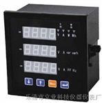 扬州多功能电力仪表,立业多功能电力仪表,专业生产厂家