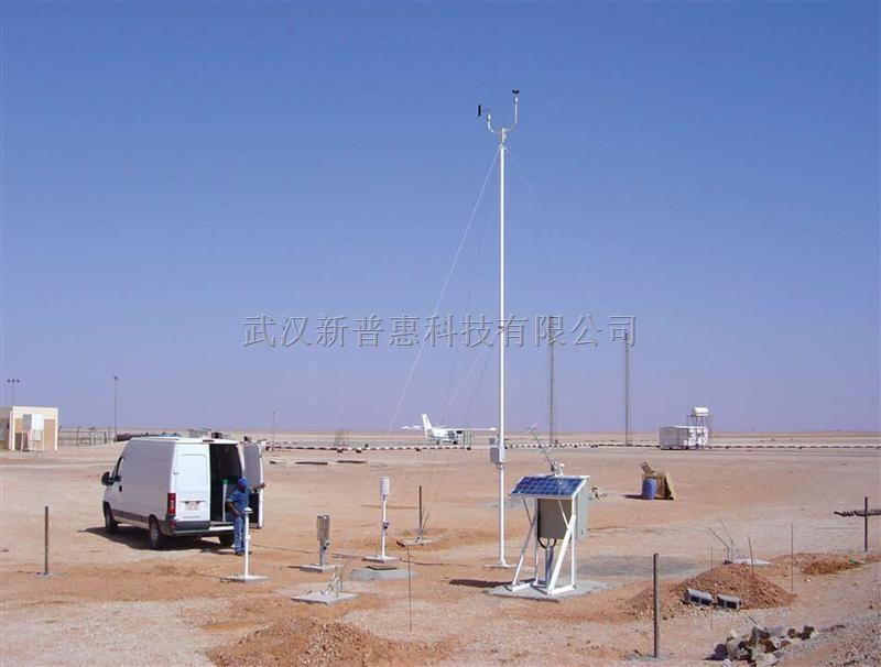 供应PH-1 多要素分布式自动气象站