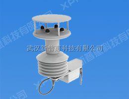 供应PH-YT 超声波气象站_一体化结构,使用方便,精度高