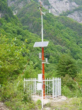 10米气象站_10米自动气象站_武汉气象站_气象站_普惠气象站价格