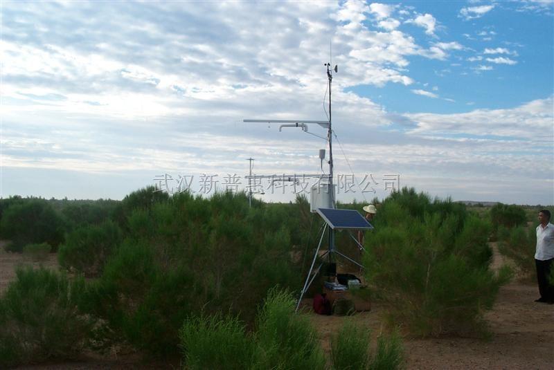 PH 环境监测站-气象监测站-气象环境监测站