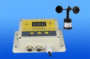 PH-FB供应风速报警仪/气象站仪器/风速风向仪