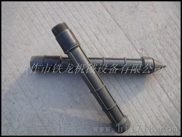 袖阀管结构主要由Ф48 mmpvc外管,6分镀锌注浆内管,橡皮套,密封圈等组