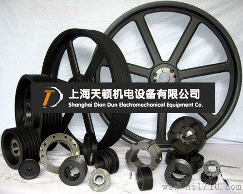 三角带带轮b型/三槽80-600mm铸铁电机专用