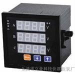 电压表,立业数显电压表,原装生产直销