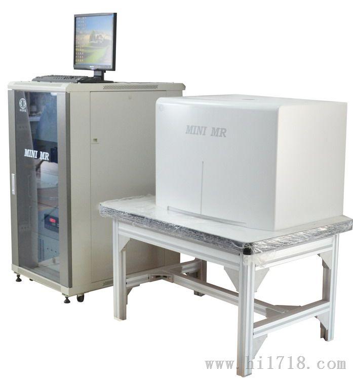 核磁共振成像技术实验仪