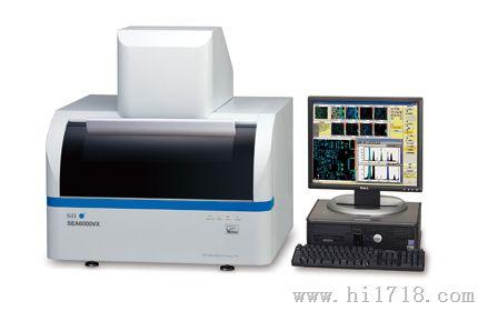 日本SII精工X射线荧光元素分析仪SEA6000VX ,分析仪器