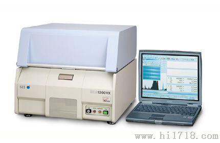 日本SII精工X射线荧光元素分析仪SEA1200VX,高灵敏度和高分辨率
