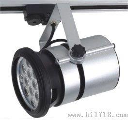 LED5W道轨灯 LED前台走轨射灯 5*1WLED轨道射灯 展厅LED道轨射