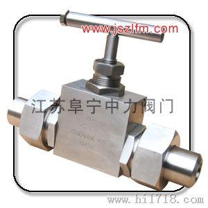 fuk焊接式超高压截止阀图片