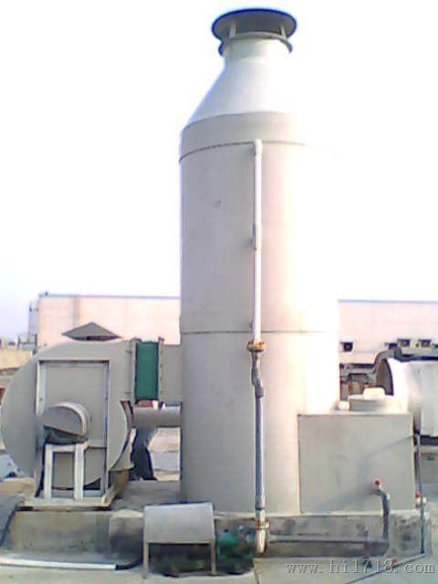 型填料塔,酸雾净化处理废气处理