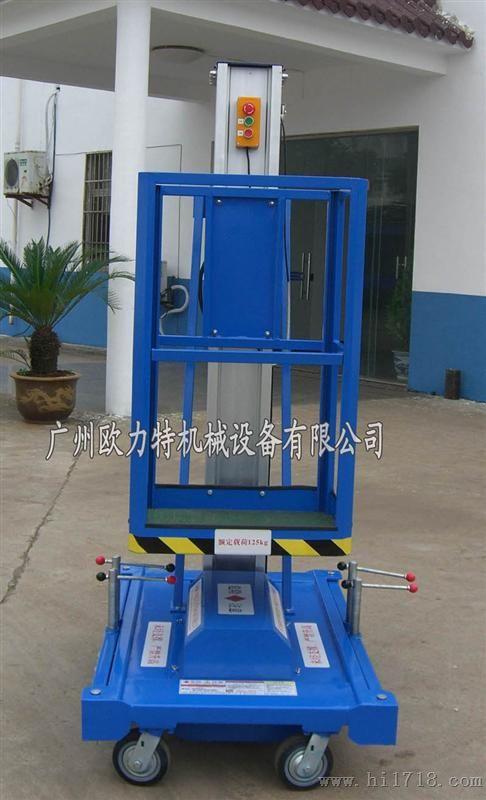 南沙三立柱铝合金升降机,液压升降平台图片