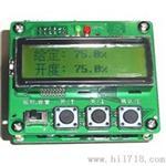 电动执行器控制器CSDL-I