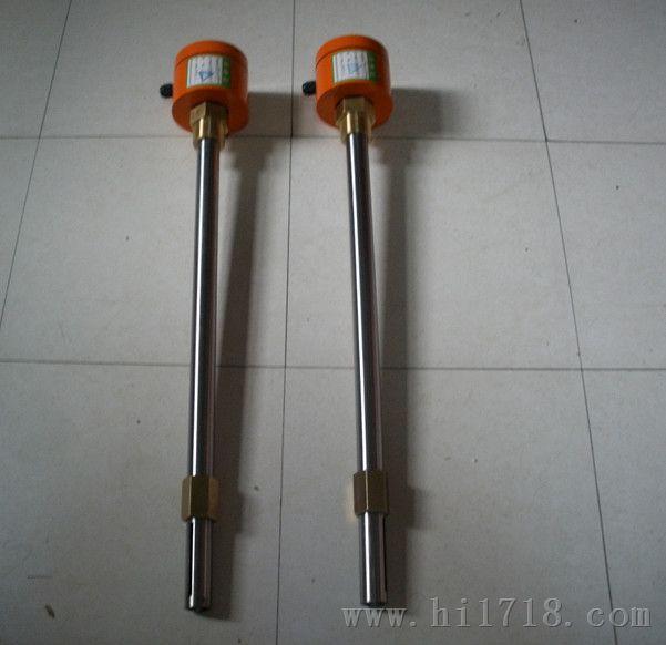 yhx-s-750/150油混水信号器