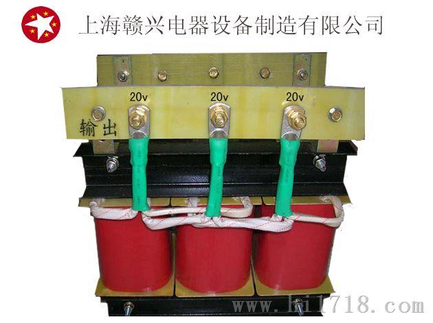200w.300w小型三相变压器380v/220.220v/380v