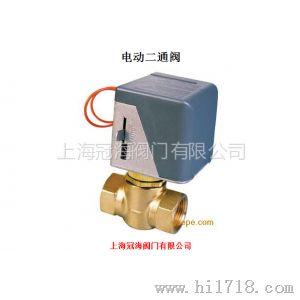 阀/接头 电动阀 > 江森型电动二通阀   价格 面议 型号/规格 va7010江