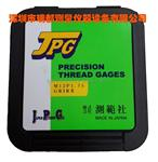 M12*1.75日本JPG螺纹环规 进口螺纹环规日本JPG