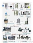 小型純凈水廠設備礦泉水廠設備