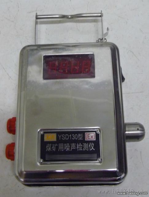 煤矿专用防爆噪音计YSD130