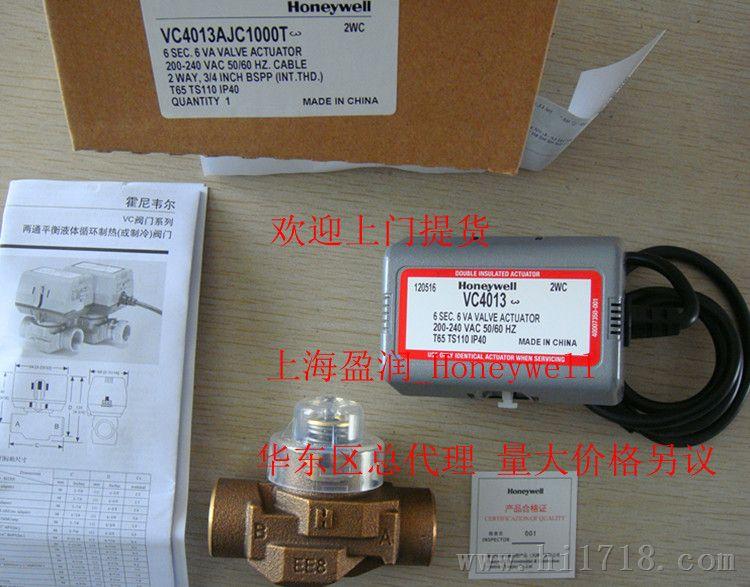 霍尼韦尔(honeywell)vc6013/vc4013风机盘管/电动/二通/三通/阀/电磁图片