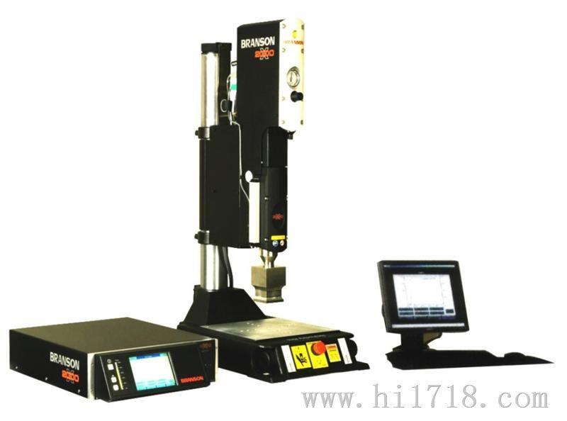 BRANSON必能信2000X超声波塑料焊接机图片 高清图 细节图 东莞市樟木头必能信机电经营部