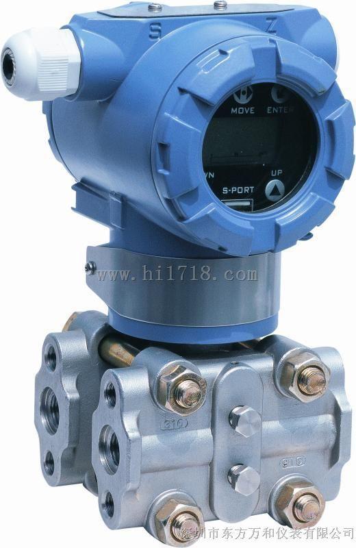 GCECC差压变送器 GCECC系列电容差压变送器 厂家直供 质保两年