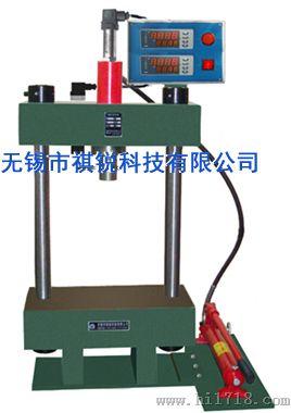 y30系列单柱小型液压机图片