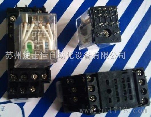 产品名称:松下继电器hj4(带二极管带led显示)型号:hj4ldc24v松下
