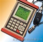 便携式双通道动平衡仪-S904