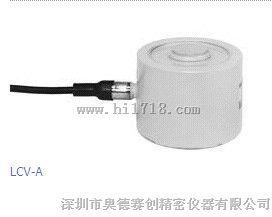 出售共和进口传感器  日本共和Kyowa LCA-5000KN传感器批发报价