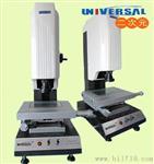 岳陽市直銷二次元測量儀VMS4030型