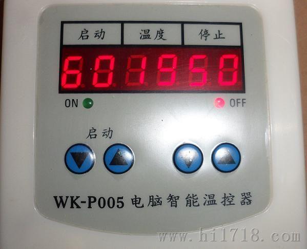 新款智能温控器 可调暖气温度控制器 地暖循环泵自动温控开关插座图