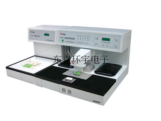 冷冻/HYKD/BMⅡ、BL 生物组织冷冻包埋机、冷冻包埋机